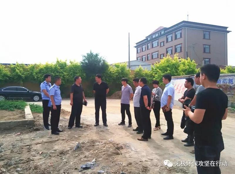 县长王勇军就环保工作进行督导检查