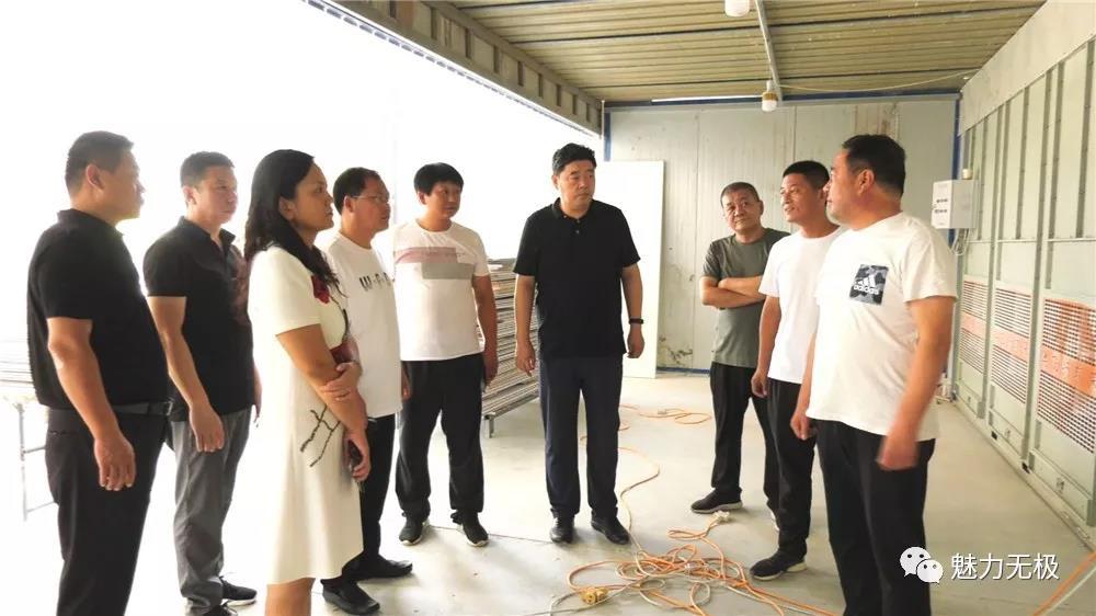 县长王勇军就欧名雅喷涂中心建设情况进行督导