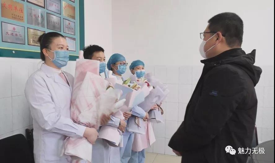 我县四名护士出征武汉 县委书记吕智临深情送行